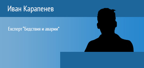 Академия Респонса Лектори Иван Карапенев