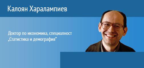 Академия Респонса Лектори Калоян Харалампиев