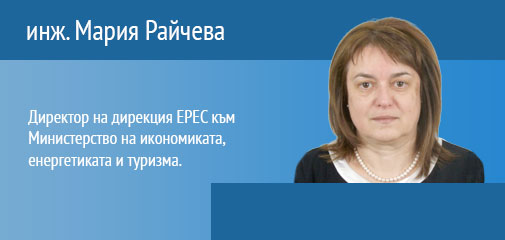 Академия Респонса Лектори инж. Мария Райчева