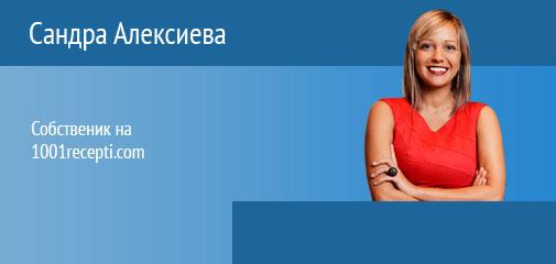 Академия Респонса Лектори Сандра Алексиева